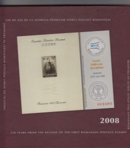 2008  LP 1805 f  EXPOZITIA  FILATELICA  MONDIALA  EFIRO  2008  III  ALBUM  MNH