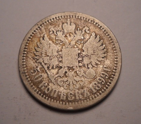 Rusia 50 Kopeici 1899 foto mare