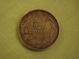 250 lei 1941 - Nihil Sine Deo - 1, Argint