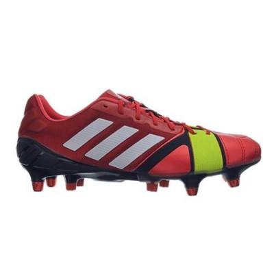 Ghete Fotbal Adidas Nitrocharge 10 Xtrx SG Q33812 foto