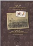2009 LP1824 a 150 DE ANI UNIREA PRINCIPATELOR ROMANE MAPA FILATELICO-NUMISMATICA, Nestampilat