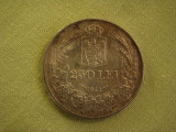 250 lei 1941 - Nihil Sine Deo - 3, Argint