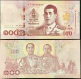 Bancnota Thailanda 100 Bhat (2018) - PNew UNC ( regele nou )