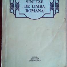 Sinteze de limba romana Editia a doua - Coordonator: Theodor Hristea