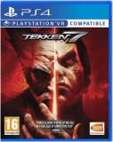 Tekken 7 (PS4), Namco Bandai Games