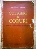 D. D. Botez, N. Popescu - Culegere de coruri pentru scoli medii si pedagogice
