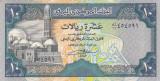 Bancnota Yemen 10 Riali (1992) - P24 UNC