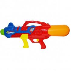 Pistol cu apa, jucarie pentru copii, rezervor 1.6 litri, 64 cm, multicolor