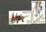 SPANIA 1983 - POSTA AERIANA SPORT CICLISM SI POPICE, serie nestampilata  C3, Nestampilat