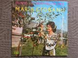 Maria ciobanu intre jiu si ntre oltet album disc vinyl muzica populara folclor