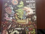 Mesek mese egy maganyos kis fenyoefarol disc vinyl lp povesti limba maghiara, VINIL, electrecord