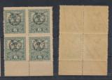 ROMANIA 1919 ocupatia in Ungaria Debretin II bloc 4 timbre 6f eroare dantelura
