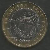RUSIA 10 RUBLE 2001  40 ANI Zborul in Spatiu  YURI GAGARIN [1] XF++ ,  Moscova, Europa, Cupru-Nichel