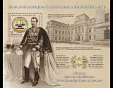 2014 - 150th Curtea de Conturi, colita neuzata