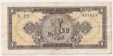 ROMANIA 1 LEU 1952 VF