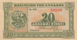 GRECIA 20 drahme 1940 XF!!!