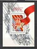 U.R.S.S.1987 Congres Komsomol-Bl.  CU.1444