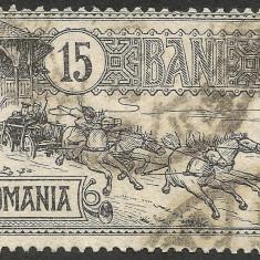 VARIETATE --CAISORII--1903 --COLT  ALUNGIT, Stampilat
