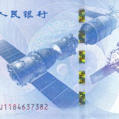 Bancnota China 100 Yuan 2015 - P910 UNC ( comemorativa ) - bancnota asia