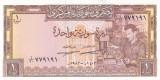 Bancnota Siria 1 Pound 1982 - P93e UNC