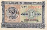 GRECIA 10 drahme 1940 XF+!!!