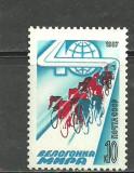 Rusia 1987 - SPORT CICLISM, timbru nestampilat, B2