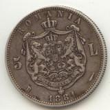 5 lei 1881 DOMN, Argint