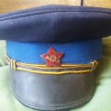 Cascheta RPR Postas cu însemnul de poștă pentru funcționari medii sau superiori