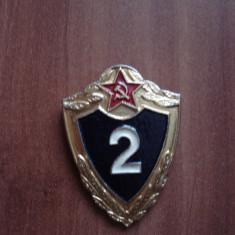 2 - Secera si Ciocanul - Insigna