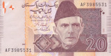 Bancnota Pakistan 20 Rupii 2006 - P46b UNC