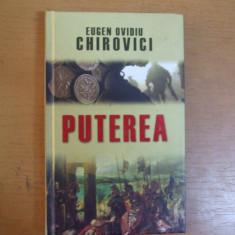 Eugen Ovidiu Chirovici Puterea Bucuresti 2009