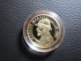 50 bani 2017 Marasesti Moneda rara Romania!