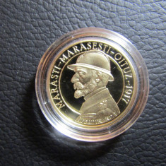 50 bani 2017 Marasesti Moneda rara Romania! - Moneda Romania
