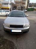 Perdele interior Audi A4 B6 2000-2005 SEDAN