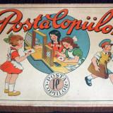 """Joc de colectie """"POSTA COPIILOR"""", prima editie 1959 jocurile copilariei comunism"""
