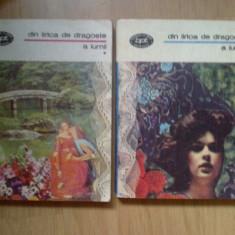 g3 Din Lirica De Dragoste A Lumii - 2 volume