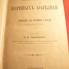 P.I.Rozenbah -Bazele Diagnosticului Boli Nervoase -Ed.1913 Ed.St.Petersburg-rusa