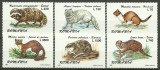 1997 - animale cu blana pretioasa, serie neuzata