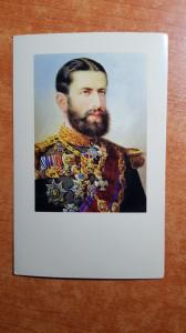 carte postala regele carol 1 necirculata