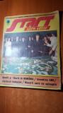 Revista start spre viitor ianuarie 1980