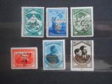 4/2018 LP 107 JAMBOREEA NATIONALA MAMAIA 1934, Nestampilat