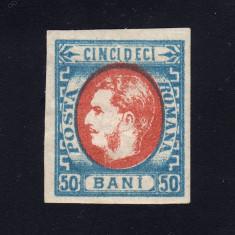 ROMANIA 1869 - CAROL CU FAVORITI 50 BANI ALBASTRU - ROSU CARMIN - MNH - Timbre Romania, Nestampilat