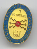 CENTRUL  PRINCIPAL  DE  TRANSMISIUNI MILITARE 1949 -1998 Insigna