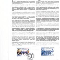 2010 - Jandarmeria Romana, carton filatelic - Timbru Romania dupa 1900