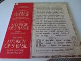 La divine Liturgie de St. Basile - 2 vinyl, VINIL