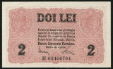 Y447 ROMANIA 2 LEI 1917 OCUPATIA GERMANA BGR  NECIRCULATA  UNC