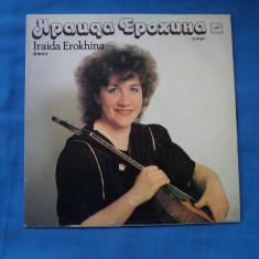 IRAIDA EROKHINA-CHITARA /Muzica Clasica Melodia, VINIL