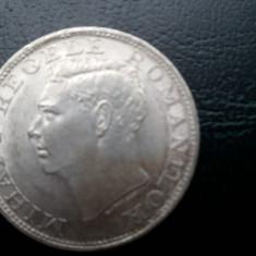 Monede vechi - Moneda Romania