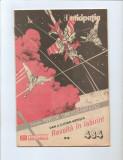 LOT == DOUA Reviste CPSF -Anticipatia  seria II - de colectie