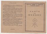 Bnk div Societatea Romana de Stenografie - carte de membru 1947, Romania 1900 - 1950, Documente